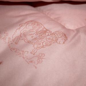 Pilota de lana PL1R 200x215 roz